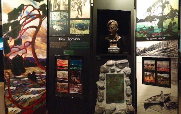 Tom-Thomson-Visitor-Centre