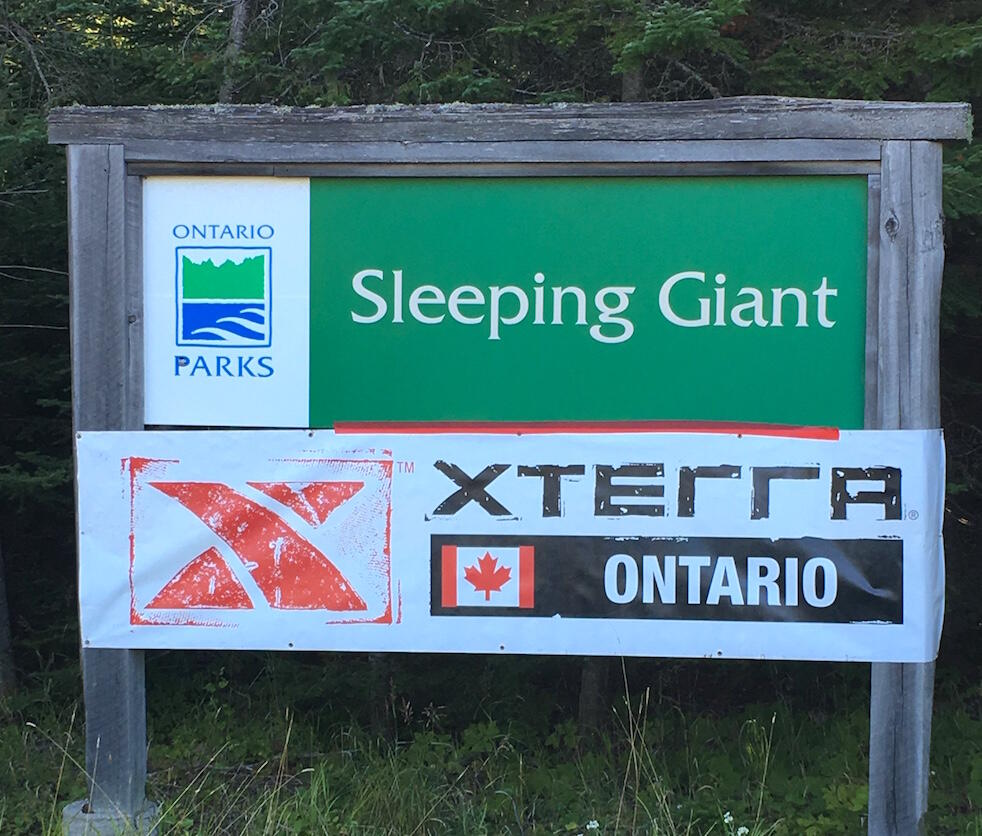 Sleeping Giant Provincial Park Sign with XTerra banner